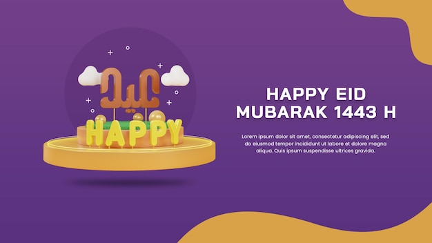 3d render feliz eid mubarak 1443 h modelo de design de banner