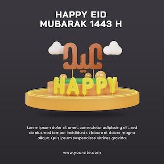 3d render feliz eid mubarak 1443 h modelo de design de postagem de mídia social