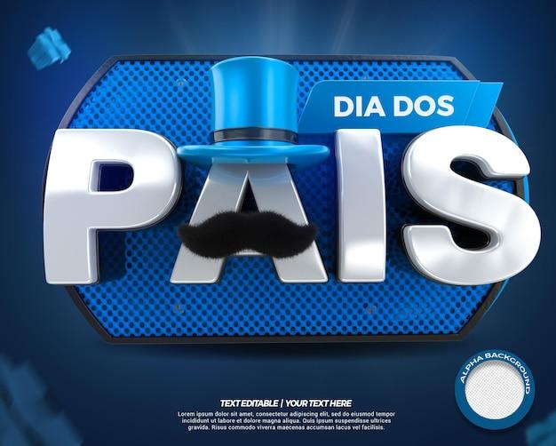 3d render frontal carimbo azul campanha do dia dos pais no brasil