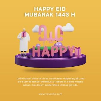 3d render happy eid mubarak 1443 h com personagem masculino no modelo de postagem de mídia social do pódio