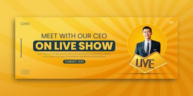 3d render promoção de negócios ao vivo para mídia social modelo de design de capa do facebook
