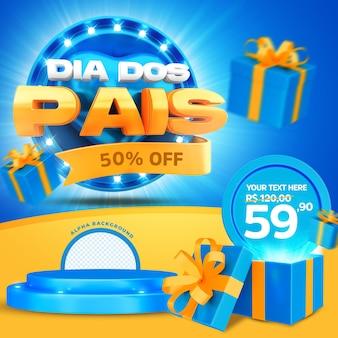 3d render promoção de venda de selos do dia dos pais com 50% de desconto com pódio e presente