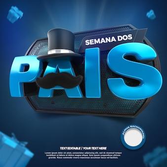 3d render right stamp campanha da semana dos pais no brasil