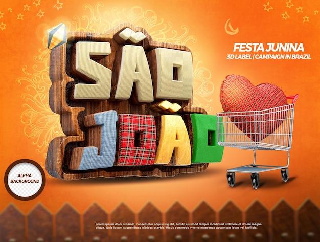 3d render sao joao com carrinho de compras para festa junina no brasil