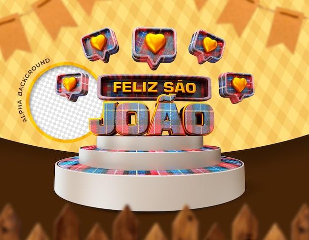 3d render são joao festa junina no brasil