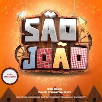 3d render sao joao para festa junina no brasil