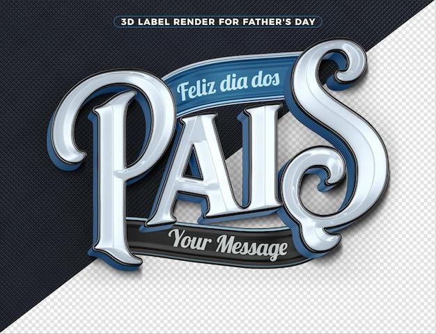3d render stamp feliz dia dos pais no brasil