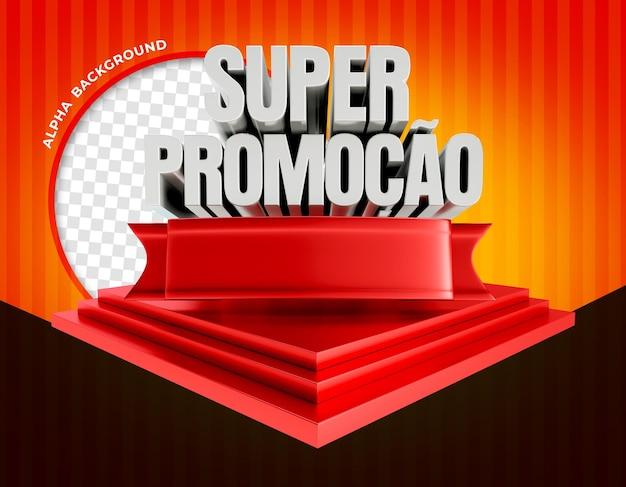 3d render super promoção com pódio no brasil