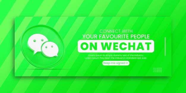 3d render wechat promoção de negócios para mídia social modelo de design de capa do facebook