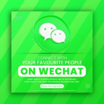 3d render wechat promoção de negócios para mídia social pós-modelo de design