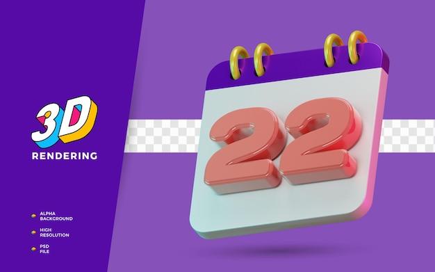 3d renderização de símbolo isolado de calendário de 22 dias para lembrete diário ou planejamento
