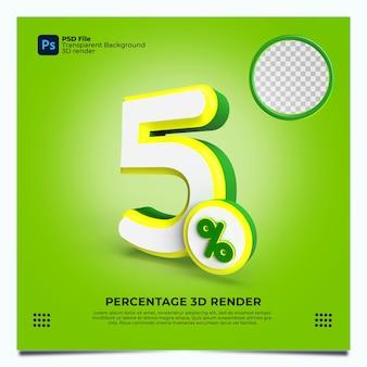 5 por cento 3d renderizam cores verde-amarelo-branco com elementos
