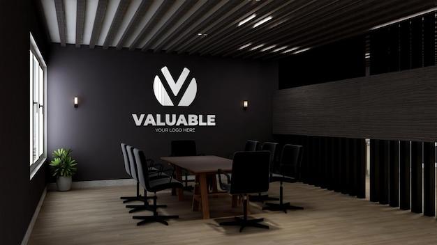 A maquete do logotipo da parede do espaço de reunião com parede marrom