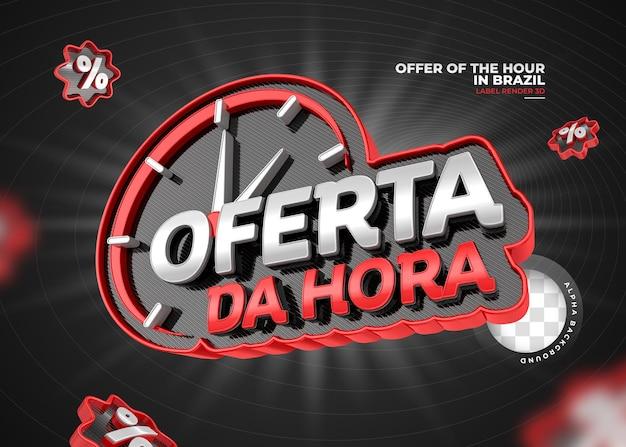 A oferta de etiqueta da hora no brasil renderiza o design do template 3d em português
