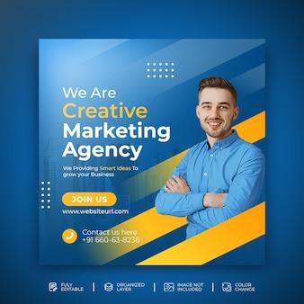 Agência de marketing digital corporativo banner mídia social modelo quadrado psd grátis