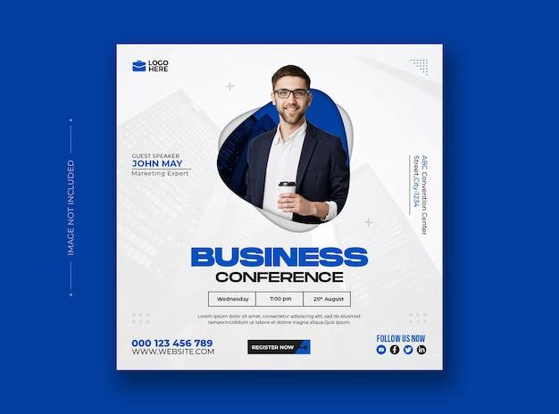 Agência de marketing digital e modelo de postagem de mídia social empresarial