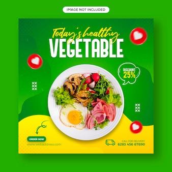 Alimentação saudável e mídia social vegetal e modelo de banner de postagem do instagram