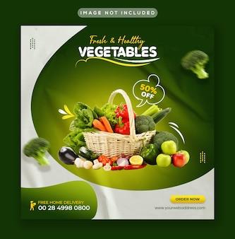 Alimentação saudável vegetais e mercearias mídia social post no instagram e modelo de banner da web