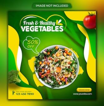 Alimentação saudável vegetais e supermercados mídia social postagem no instagram e modelo de banner na web