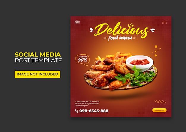Alimentos modelo de postagem de instagram de mídia social psd premium