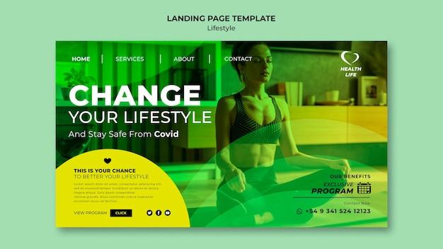 Altere o modelo da página de destino do seu estilo de vida