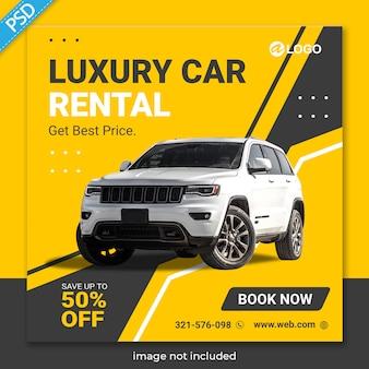 Aluguel de carros para mídias sociais instagram post banner template premium