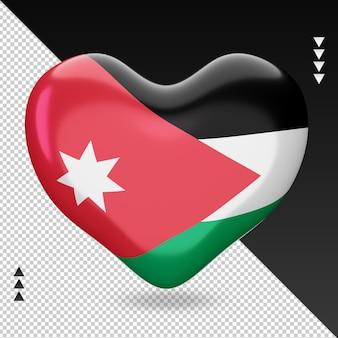 Amo a jordânia com a lareira, renderização em 3d, vista frontal