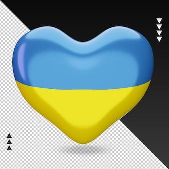 Amo a vista frontal da renderização em 3d da lareira da bandeira da ucrânia