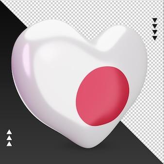 Amo o coração da bandeira do japão, renderização em 3d, vista esquerda