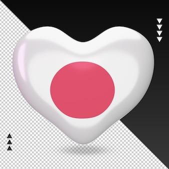 Amo o coração da bandeira do japão, renderização em 3d, vista frontal