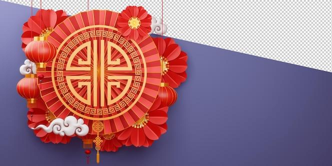 Ano novo chinês, feliz ano novo com sinal tradicional