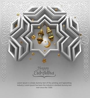 Ano novo islâmico em renderização 3d realista