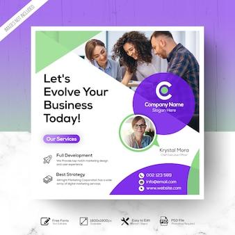 Anúncio de banner da web da praça de negócios