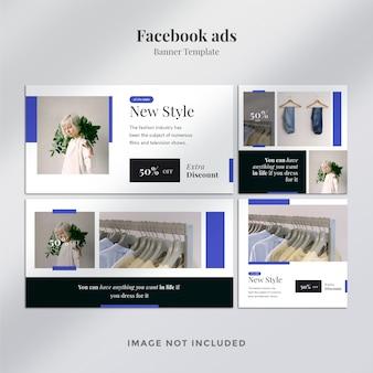 Anúncio de banner horizontal e quadrado no facebook com modelo de design mínimo
