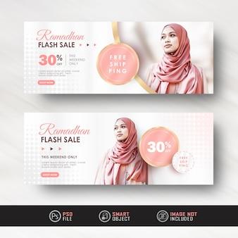 Anúncio de venda de moda feminina rosa ramadhan banner de mídia social