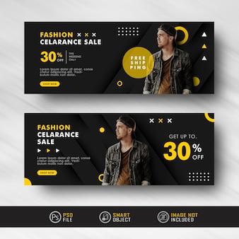 Anúncio de venda de moda moderna preto amarelo banner de mídia social