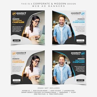 Anúncios de banners de negócios de desenvolvimento web