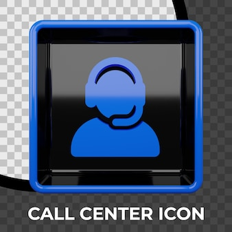 Apoie ou ligue para nós icon design 3d render