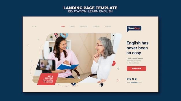 Aprenda o modelo da página de destino em inglês