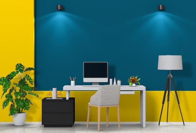 Área de trabalho da sala de estar com mesa e computador de mesa