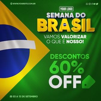 As redes sociais alimentam a semana do brasil com até 60 de desconto