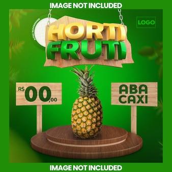 Bandeira hortifruti para venda de fruta vegetais 3d com selo de pódio de madeira editável