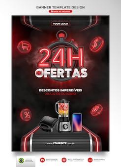 Banner 24 horas de ofertas no brasil renderização de template 3d em português para marketing