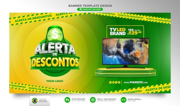 Banner alerta de ofertas no brasil render template 3d em português para marketing