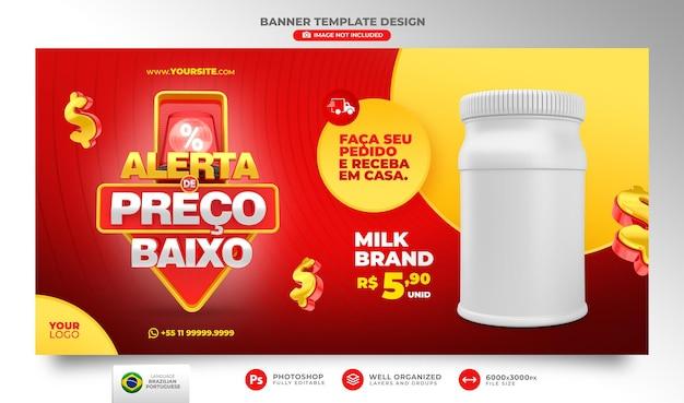 Banner alerta de preço baixo para campanha de marketing no brasil template design em português 3d render