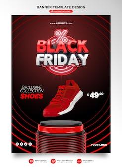 Banner black friday 3d realista render para campanhas de promoção e ofertas especiais de venda