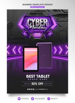Banner cyber segunda-feira renderização 3d realista para campanhas de promoção e ofertas especiais de venda