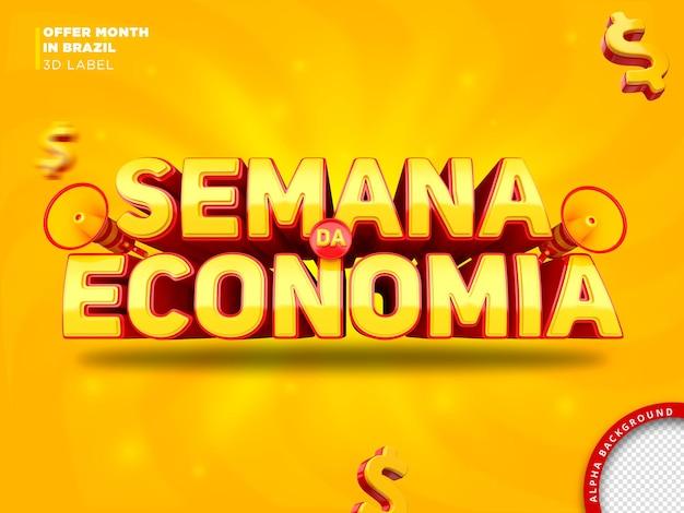 Banner da semana econômica para design de renderização em 3d da campanha de marketing