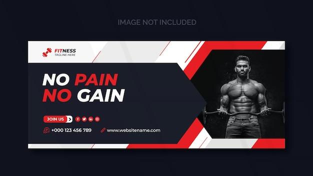 Banner da web de fitness ou modelo de capa de mídia social