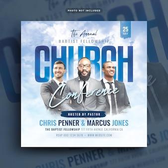 Banner da web de postagem de panfleto de conferência da igreja